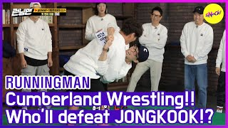 [HOT CLIPS] [RUNNINGMAN] Who'll defeat JONGKOOK in wrestling..!?😮😮  (ENG SUB)