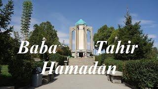 Iran/Hamedan, poet Baba Tahir Part 87
