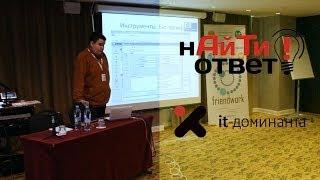 видео Юзабилити-тестирование API