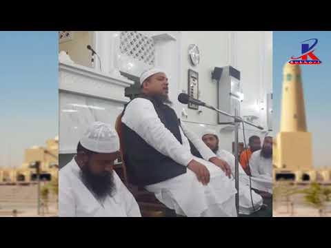 এসলাহি বায়ান || মাওলানা খালেদ সাইফুল্লাহ আইয়ূবী দা: বা: || Al-Khor Grand Mosque Doha Qatar