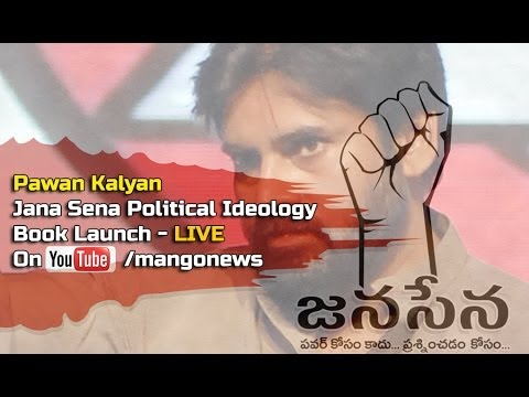 Power Star Pawan Kalyan (PSPK) Jana Sena Party Book Launch LIVE & Exclusive on Mango News