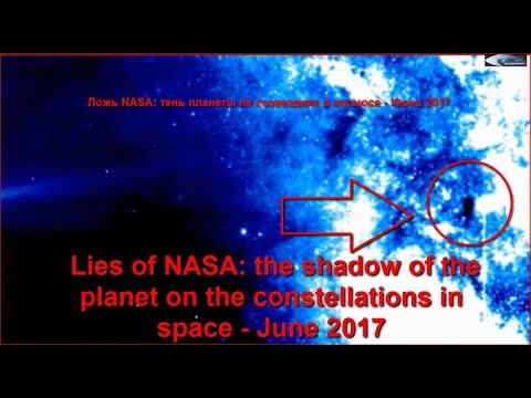 Lies of NASA: the shadow of the planet on the constellations in space - June 2017