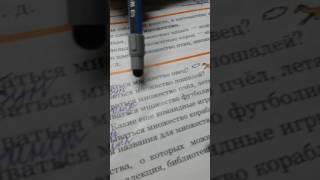 Петерсон 3 Класс | Часть 1 урок 1 номер 2