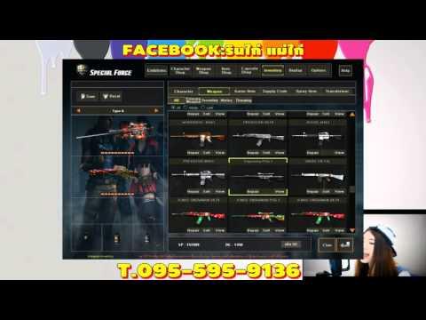 [IDR227]3ดาวน้ำตาล3200โอน3800ทรู(เลขบัตรสุ่ม ปืน110+ AK5000,4000)