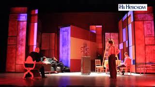Смотреть Семен Альтов дебютирует в премьере спектакля по его пьесе «Скелет в шкафу» онлайн
