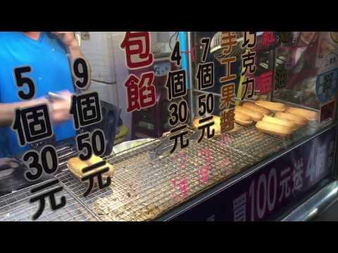 HsinChu Night Market