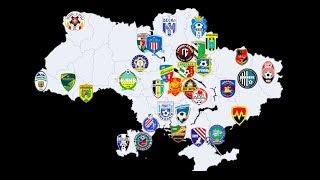 Прес-конференція з приводу корупції у футболі