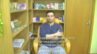 видео питание при онкологии