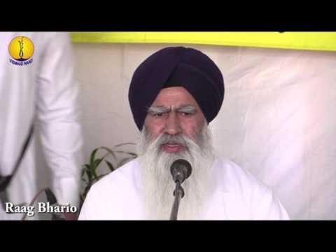 Prof Sukhpal Singh ji : Raag Bhairo : Gurmat Sangeet Workshop 2015