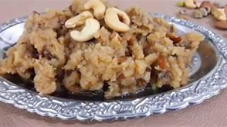 MAKHANDI HALWA - Different Delicious Halwa recipe - From BBGFoodCorner