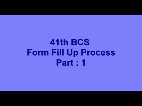 BCS Form Fill Up|৪১ তম বিসিএস পরীক্ষার ফরম পূরণ (১ম পর্ব )