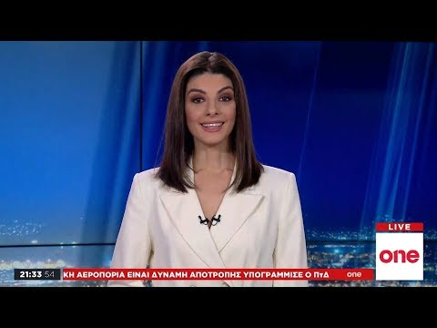 One News Weekend – 21/09/19