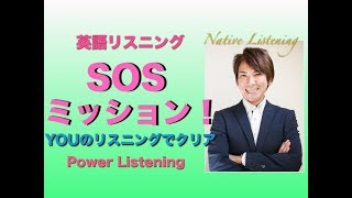 Power Listening 59 thumbnail