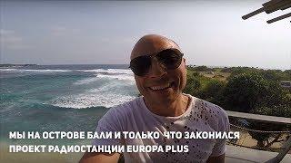 видео Агентство экспертное