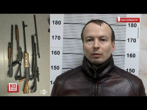 Убийца двух девушек на Уктусе задержан