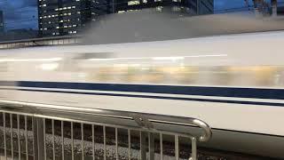 Download Video Bullet train in japan Shizuoka-Shi MP3 3GP MP4