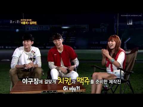vietsub 130828 one night entertainment   kim woobin lee jongsuk interview 1280x720
