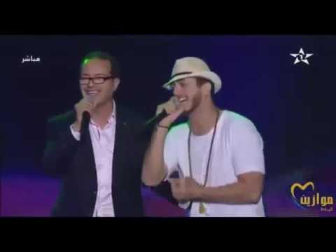 Saad Lamjarred feat Bachir Abdou - Tal 3lina  سعد المجرد و والده البشير عبدو - أنت دايز طل علينا