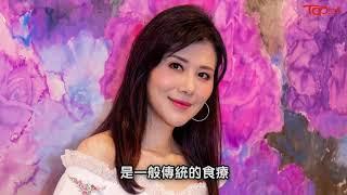 【TOPick娛樂】前港姐朱潔儀凍齡靠一個秘密 公開3款滋潤糖水保美肌