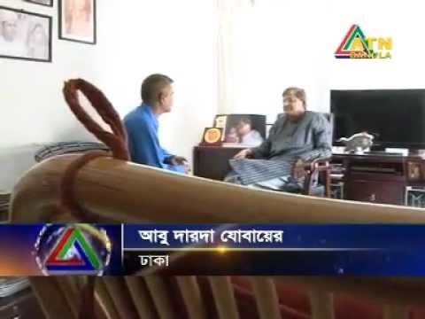 Zubair Atn Bangla Mirza Fakhrul Interview
