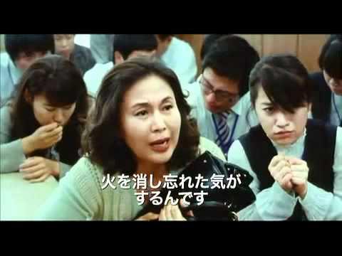 映画『ミス・ギャングスター』予告編