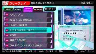【Project DIVA F】 ★ All Songs and Modules ★