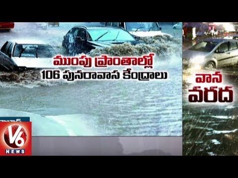 Hyderabad Rains | GHMC Launches Relief Operations To Restore Normalcy In City | V6 News