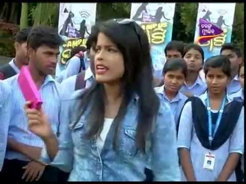 Campus Khatti Ep 1 26th Jan 2017