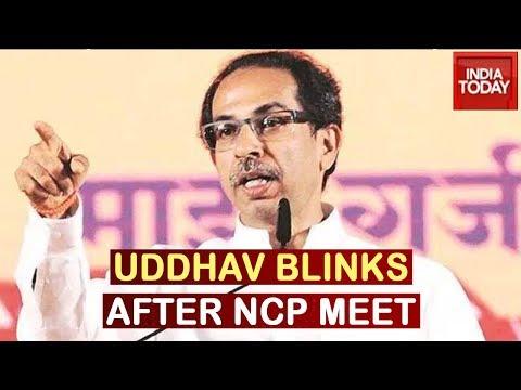 Uddhav Thackeray Claims