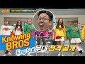 김영철(Kim Young Chul)X모모랜드(MOMOLAND) '따르릉'♪ 신인가수(?)의 100% 립싱크 무대! 아는 형님(Knowing bros) 75회