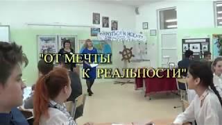 Комбинированный урок по географии и русской литературе