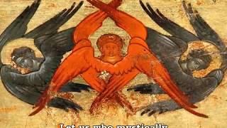 The Cherubic Hymn (Kastorsky) in Church Slavonic