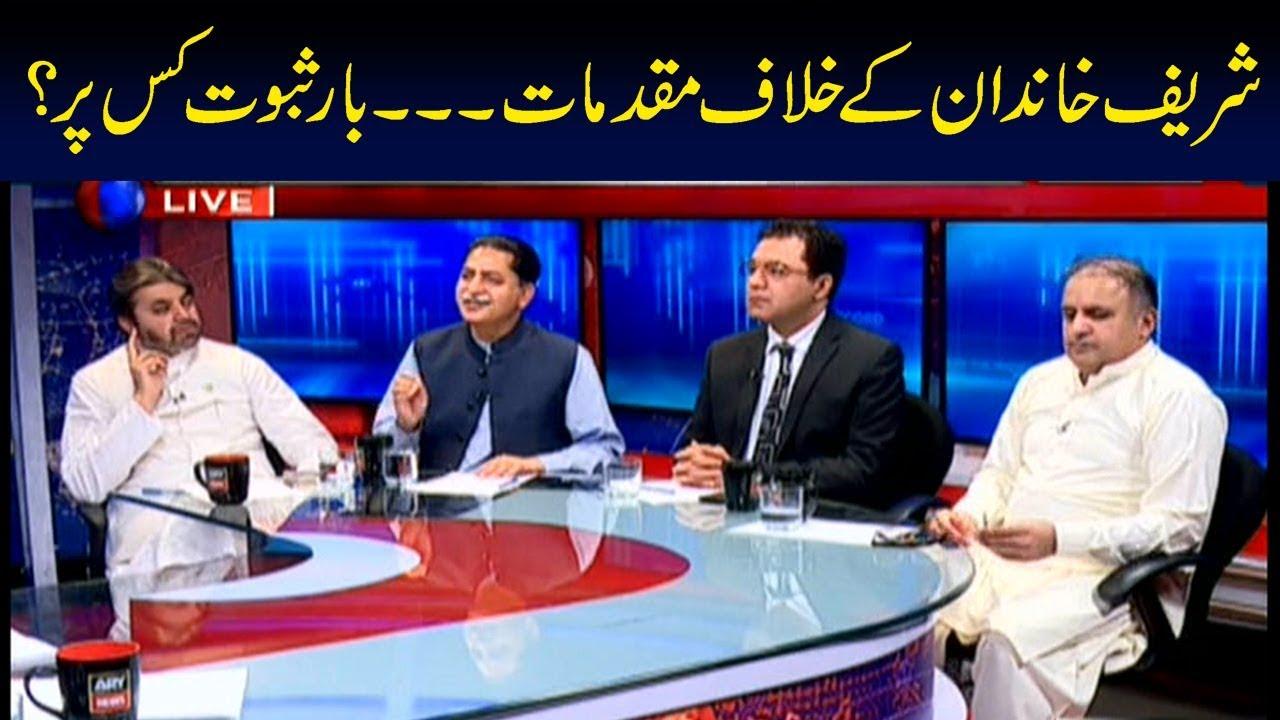 Off The Record | Kashif Abbasi | ARYNews | 20 September 2018