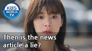 Then is the news article a lie? [Beautiful Love, Wonderful Life /ENG, IND / 2020.02.22]