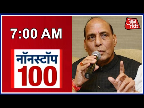 Non Stop 100: Rajnath Singh Silent On Lynching, But Talks About Pakistan Strikes In Bisada