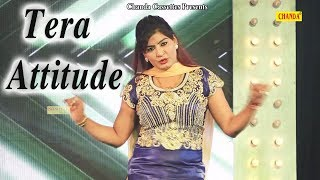 Tera Attitude Mane kardega Mute ||  New Haryanvi Dance Song || Surat Ragni Competition
