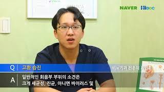 천안 비뇨기과  고환습진