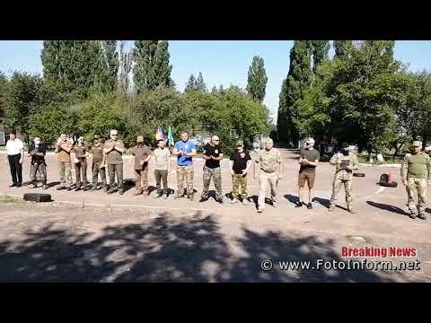 fotoinform: У Кропивницькому відбулася таборівка