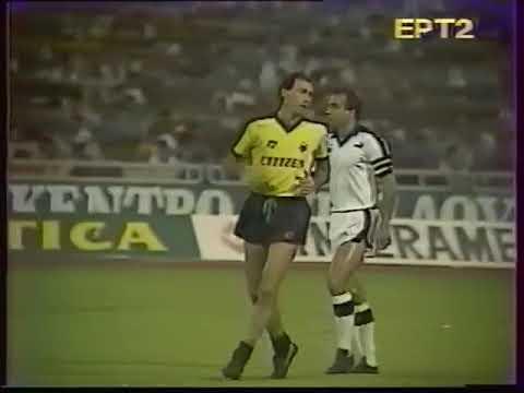 1982/83 ΑΕΚ - ΠΑΟΚ 2-0 (Τελικός Κυπέλλου Ελλάδας)