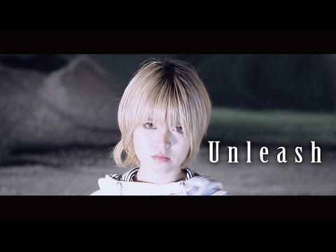 "Unthkrypt - ""Unleash"" Official Music Video"