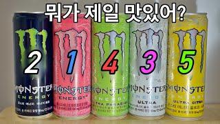 5종류 몬스터에너지 맛보기/울트라 / 울트라시트라 / …