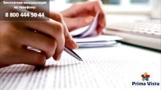 видео бюро технических переводов