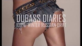 Видеосъемка Ижевск - Видеоблог WDLS - Серия 1; ИЖ Video Production (Иж Видеопродакшн);