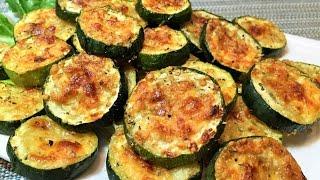 КАБАЧКИ В ДУХОВКЕ  Не Успеваю Готовить! Самые вкусные!   Простой рецепт. Zucchini in OVEN.