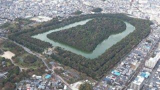 宮内庁と大阪府堺市は11月22日、国内最大の前方後円墳、大山古墳(...