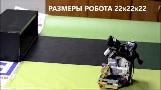 Робот Lego EV3 футболист | Пенальти в футболе роботов | Автономный робот, пинающий инфракрасный мяч