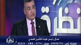 فيديو.. علي حجازي: خصصنا 40 قرشا على كل علبة سجائر لصالح التأمين الصحي