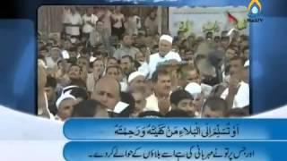 Dua e Kumayl  at Haram-e-Imam Hussain a.s