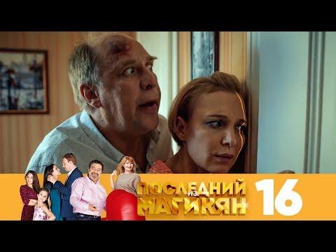 Кадры из фильма Молодежка - 5 сезон 48 серия