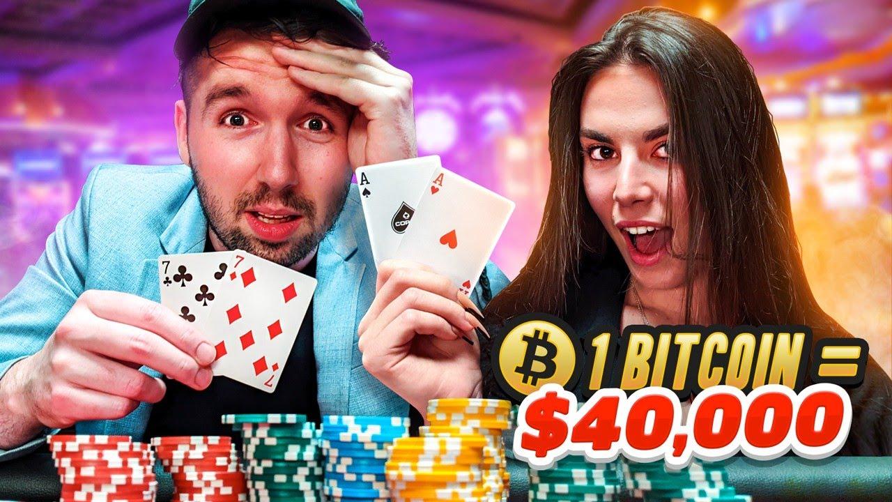 $40,000 Poker Challenge Vs Lauren Alexis